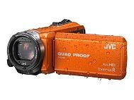 CAMÉRA JVC GZ-R415 Orange