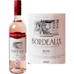 Bordeaux Rose A O C 2017 75 Cl