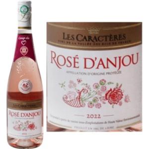 Rose D Anjou A O C 2017 75 Cl