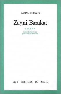 Zayni Barakat - GamalGhitany