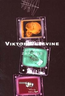 Homo zapiens - ViktorPelevine