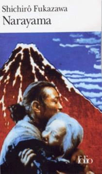 Etude à propos des chansons de Narayama - ShichirôFukazawa