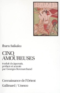 Cinq amoureuses - SaikakuIhara
