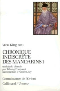 Chronique indiscrète des mandarins - JingziWu