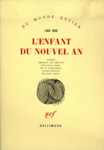 L'enfant du nouvel an - She Lao