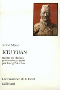 K'iu Yuan - Kouo Mo-Jo