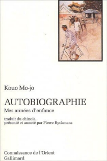 Autobiographie : mes années d'enfance - MoruoGuo