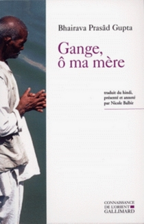 Gange, ô ma mère - Bhairava PrasadGupta