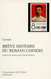 Brève histoire du roman chinois - XunLu
