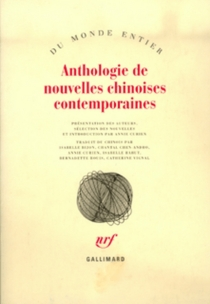 Anthologie de nouvelles chinoises contemporaines -
