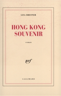 Hong Kong souvenir - LisaBresner