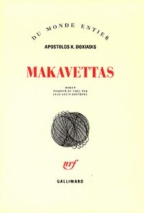 Makavettas - Apostolos K.Doxiadis