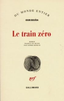 Le train zéro - Uouri Bouïda