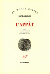 L'appât - DavidAlbahari