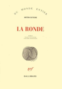 La ronde - AntonOutkine