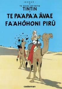 Te pa'apa'a avae fa'ahohoni piru - Hergé