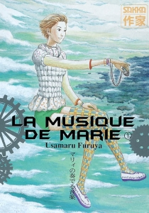 La musique de Marie - UsamaruFuruya
