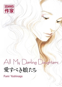 All my darling daughters - FumiYoshinaga