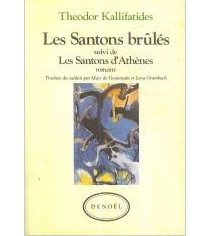 Les Santons brûlés| Les Santons d'Athènes - TheodorKallifatides