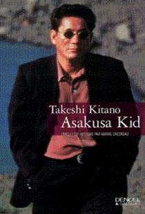 Asakusa kid - TakeshiKitano