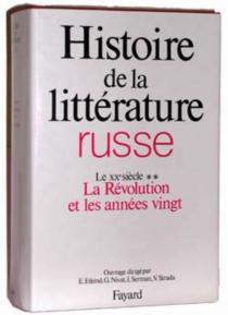 Histoire de la littérature russe -