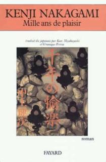 Mille ans de plaisir - KenjiNakagami