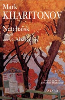 Une philosophie provinciale - MarkKharitonov
