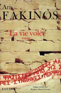 La vie volée - ArisFakinos