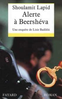 Une enquête de Lisie Badikhi - ShulamithLapid