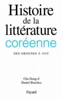 Histoire de la littérature coréenne - DanielBouchez