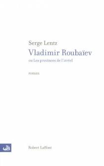 Vladimir Roubaïev - SergeLentz