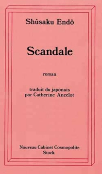 Scandale - ShusakuEndo