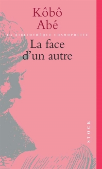 La face d'un autre - KôbôAbe