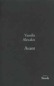 Avant - VassilisAlexakis