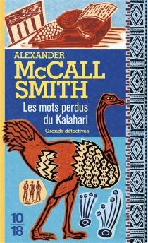 Les mots perdus du Kalahari - AlexanderMcCall Smith