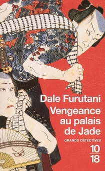 Vengeance au palais de Jade - DaleFurutani