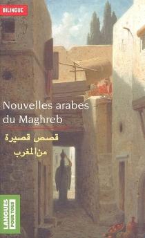 Nouvelles arabes du Maghreb -