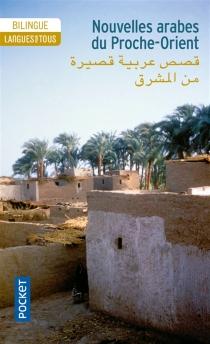 Nouvelles arabes du Proche-Orient -
