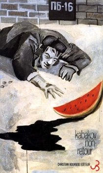 Non-retour - Aleksandr AbramovicKabakov