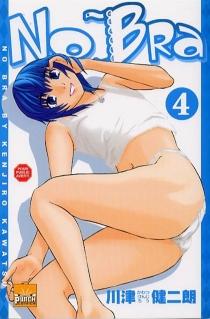 No bra - KawatsuKenjiro
