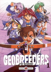 Geobreeders - AkihiroItô