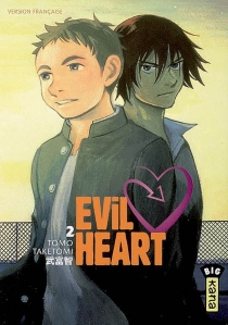 Evil heart - TomoTaketomi