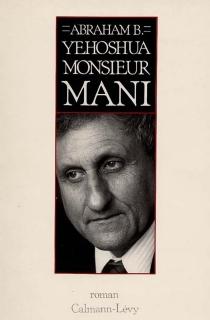 Monsieur Mani - Avraham B.Yehoshua