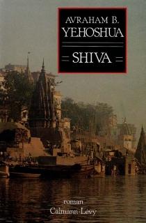 Shiva - Avraham B.Yehoshua