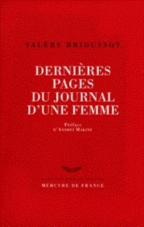 Dernières pages du journal d'une femme - ValériBrioussov