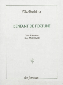 L'enfant de fortune - YukoTsushima