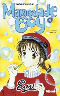 Marmalade boy - WataruYoshizumi