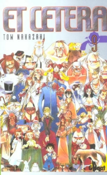 Et cetera - TowNakazaki