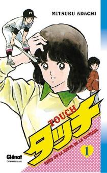 Touch : Théo ou La batte de la victoire - MitsuruAdachi