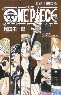 One piece red : grand characters - Eiichiro Oda